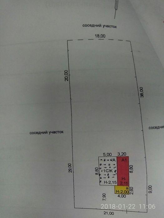 Срочно!!Продам-обменяю земельный участок с домом в г.Щучинск. Торг