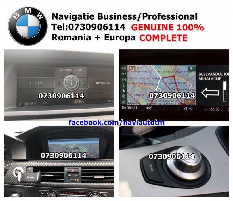 Harti BMW 1 3 5 X5 X6 E90 E60 E70 DVD 2018 FULL Europa + Romania 2018