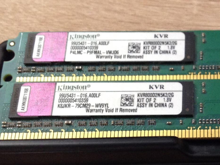 Kit Dual Channel Kingston 2GB DDR2-800RAM Kingston KVR800D2N5/2G