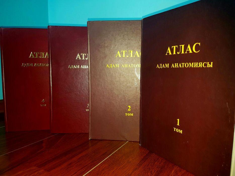 Адам Анатомиясы Казакша - Анатомия Атлас на казахском!!!
