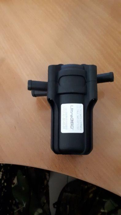 Продам газовый фильтр Ultra 360