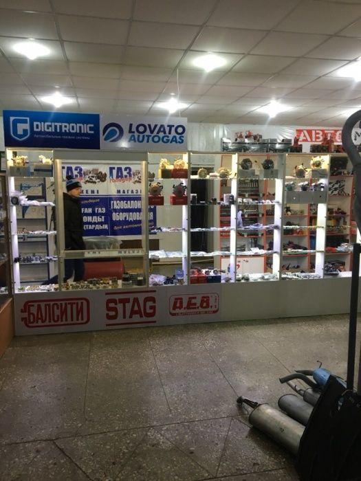 Продажа газового оборудования