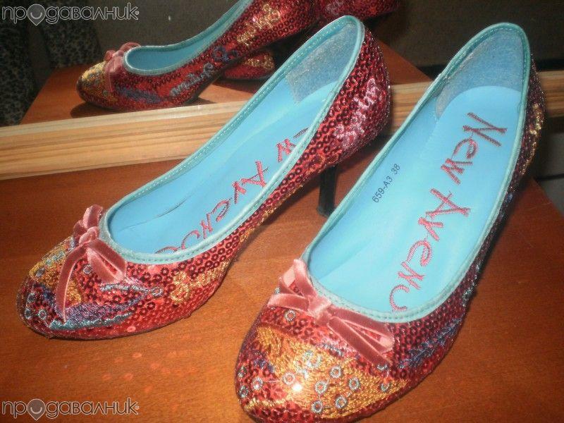 Обувки с паети на супер цена