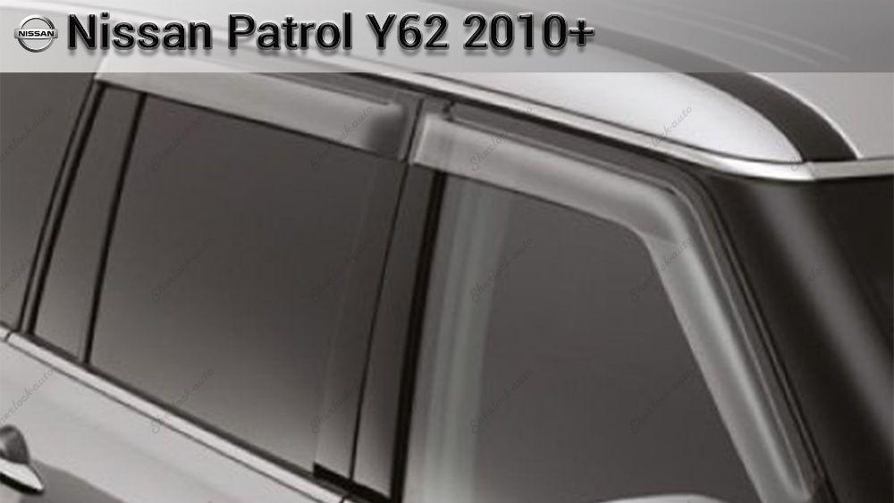 Оригинальные ветровики NISSAN PATROL (Y62) 2010- OEM