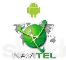 Навигация Обновление карт и программ NAVITEL Навител GPS навигаторы