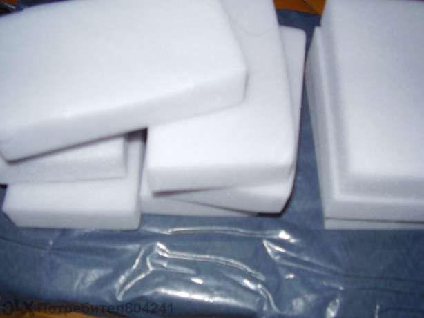 Магически гъби за почистване-без препарати