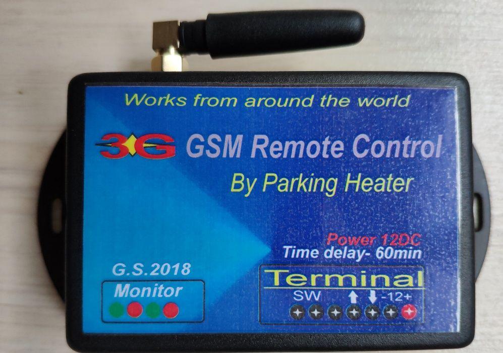 GSM комуникатор за стартиране на Вебасто,Webasto,Ебершпехер отоплители