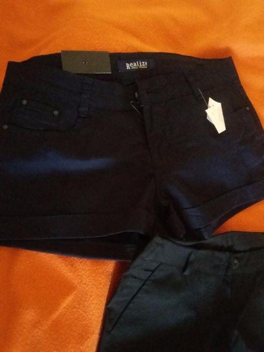 Pantaloni noi cu eticheta