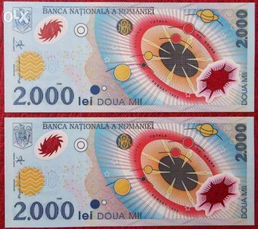Bancnote 2000 Lei Eclipsa