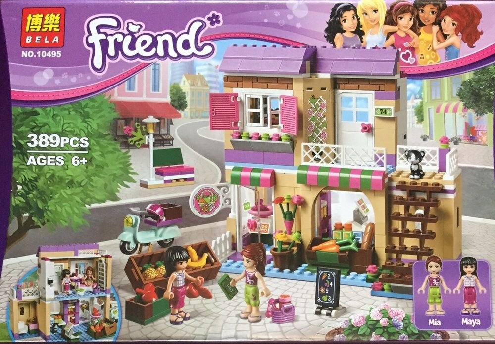Конструктор Лего Френдс LEGO FRIENDS BELA