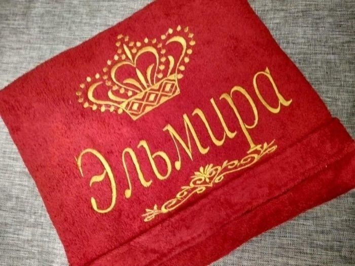 Лучший подарок! Именные Махровые Полотенца с золотой вышивкой