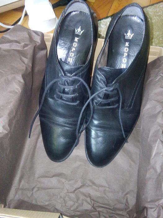 Български официални мъжки обувки - естествена кожа