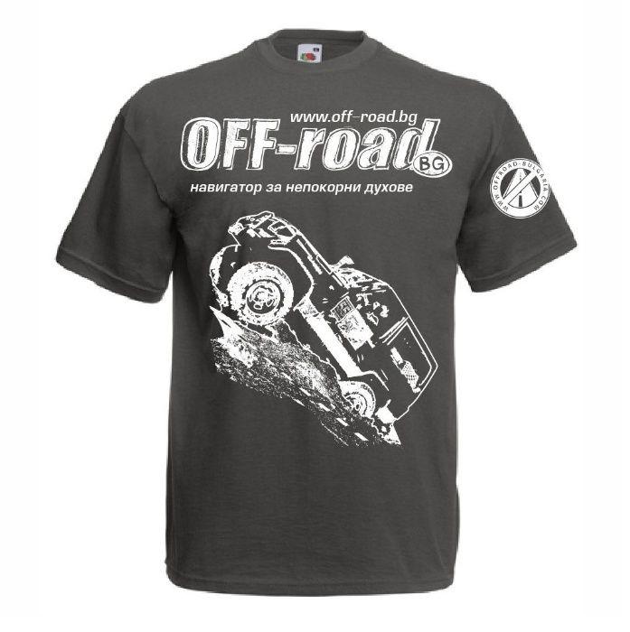 Тениска Офроуд: всякакви размери