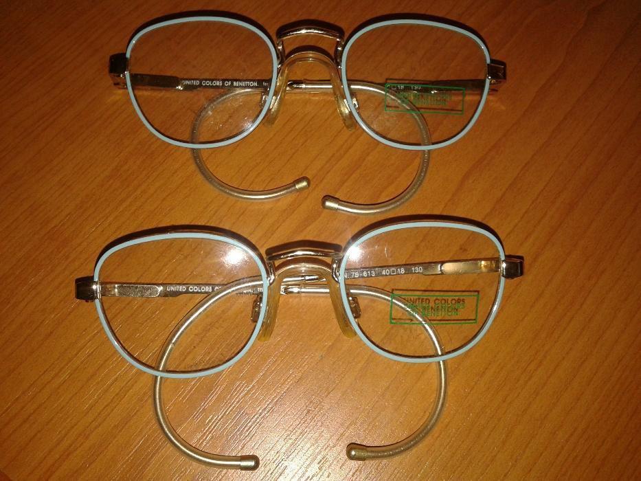 Rama ochelari Copii