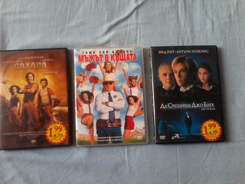 Лот 7 компактдиска с 3 филми с оригинални ДВД обложки.!