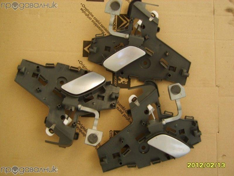 Механизъм с дръжка за отваряне на Вратите на Ситроен С5