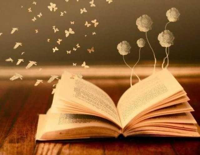 Книги втора ръка