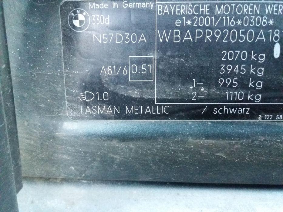 Bara fata spate praguri prag bmw e90 e91 Lci tasman metallic Craiova - imagine 7