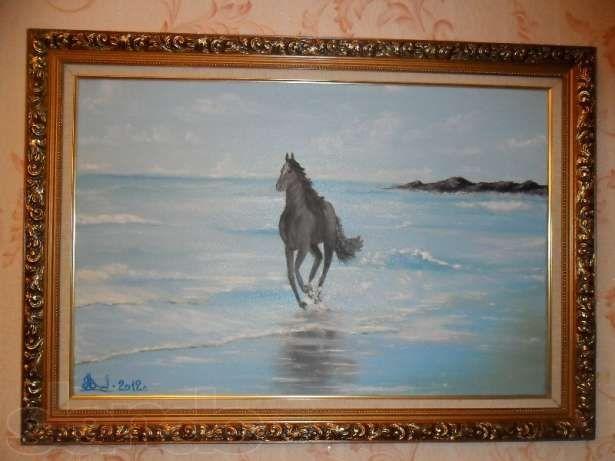 """Картина в дорогой раме """"Лошадь бегущая по волнам"""""""
