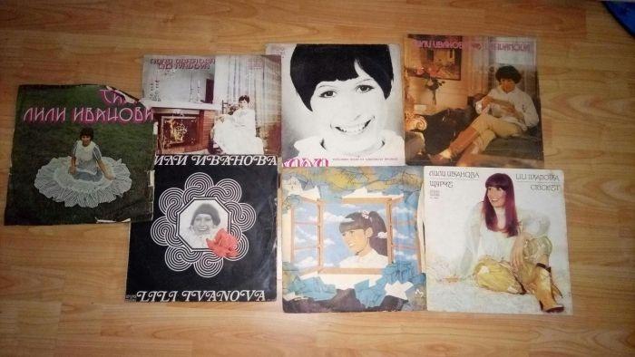 Колекция плочи на Лили Иванова