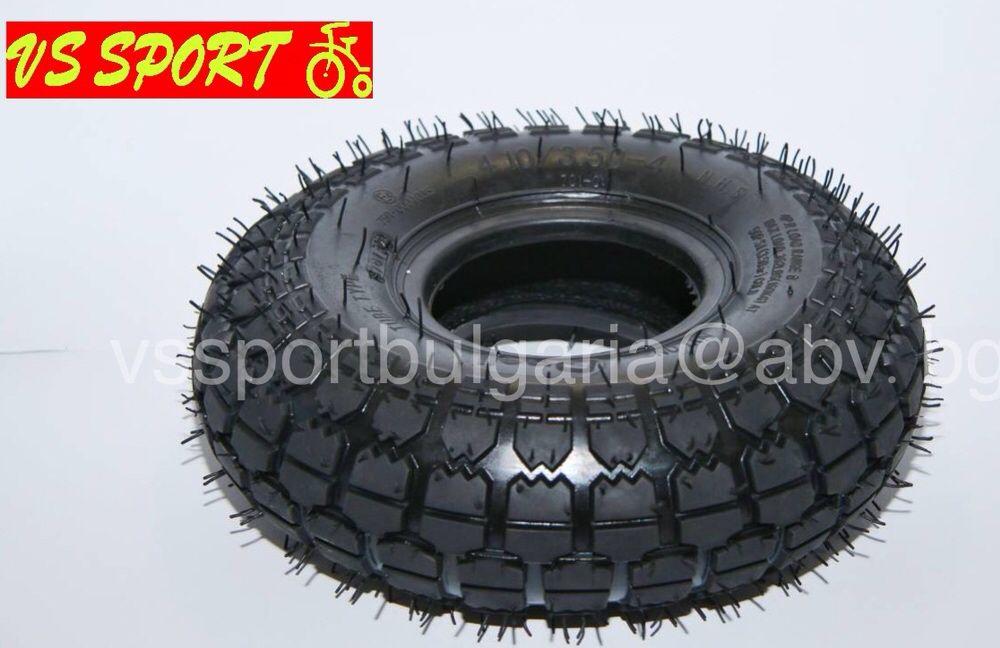 Гуми за електрически триколки гуми за електрическа триколка кутер