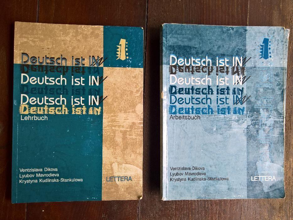 Учебници по немски,английски и математика,атлас