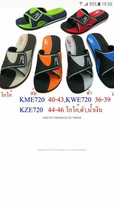 Сланцы, сандали производства Тайланд, в ассортименте.