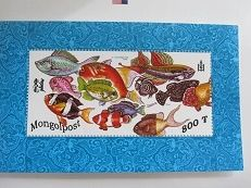 Риби-блок марки, 1998 г., Монголия