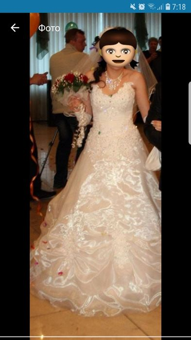 Свадебное платье Караганда - изображение 1