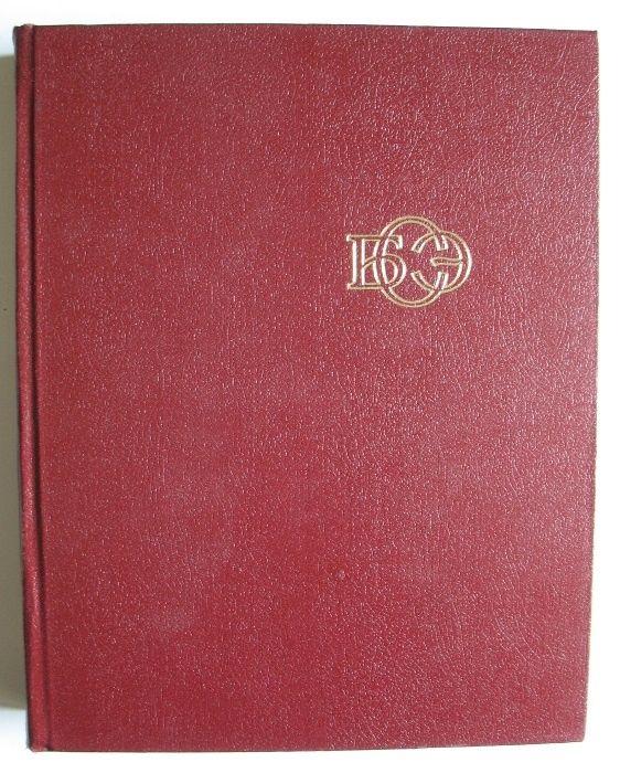Книги на Руски език (многотомни издания) и енциклопедията (БСЕ)