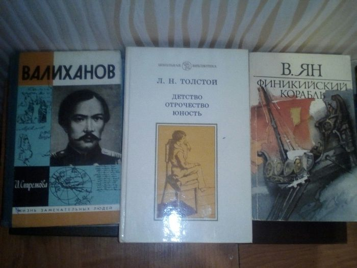 Продам книги СССР. Кызылорда - изображение 3