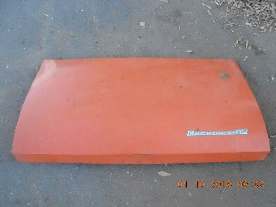 Крышка багажника Москвич 412