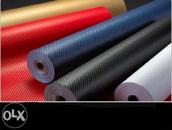 Autocolant Folie carbon 3D 100cm X127cm / NEGRU / ALB / ARGINTI