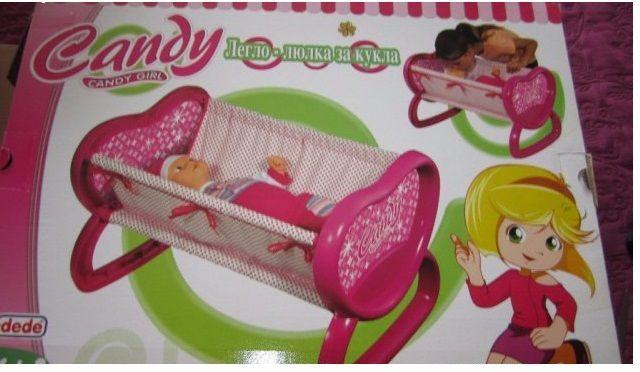 бебета нови в кутии и кошара за бебе и др.-28лв.