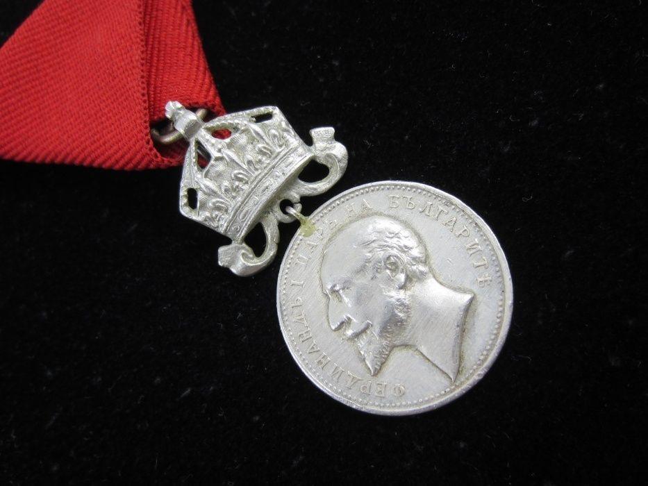 Царски медал-цар Фердинанд-сребърен с корона
