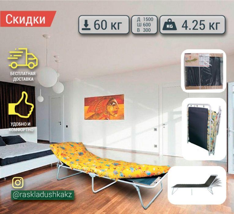 Распродажа!!детские раскладушки в Алматы с матрасом (доставка)