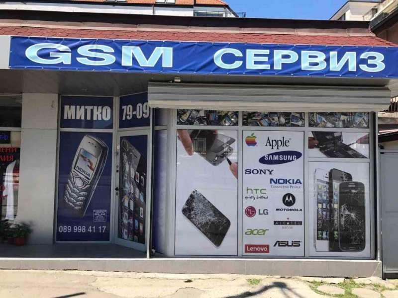 Смяна на батерия на Sony Z1 | Z2 | Z3 | Z5 | XA | E4 Сервиз в София