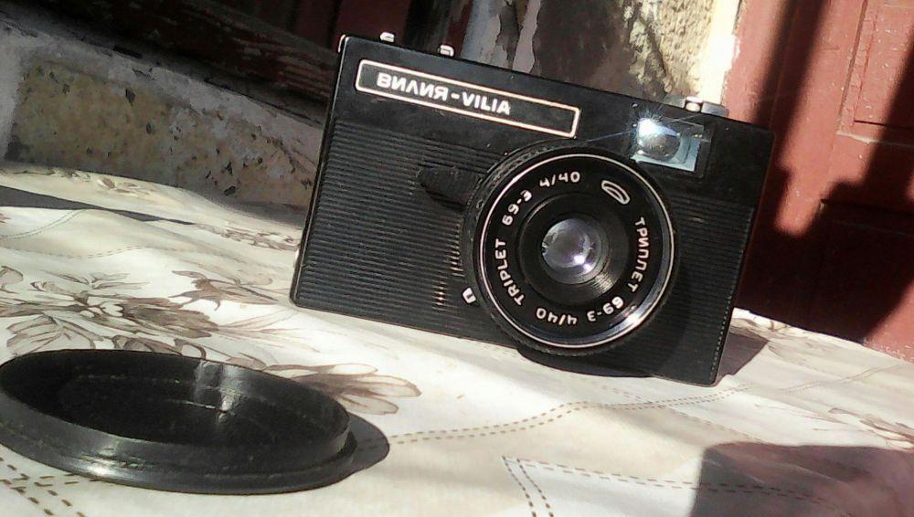 Aparat foto rusesc vechi Vilia