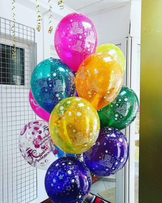 Доставка шаров. Шары от 350т .