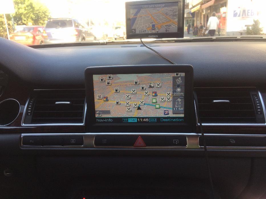Диск за навигация BMW MERCEDES AUDI 2019 година.бмв мерцедес ауди гр. Стара Загора - image 6
