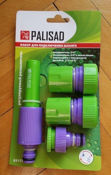 "Set gradinarit - conectare furtun 3/4"" PALISAD"