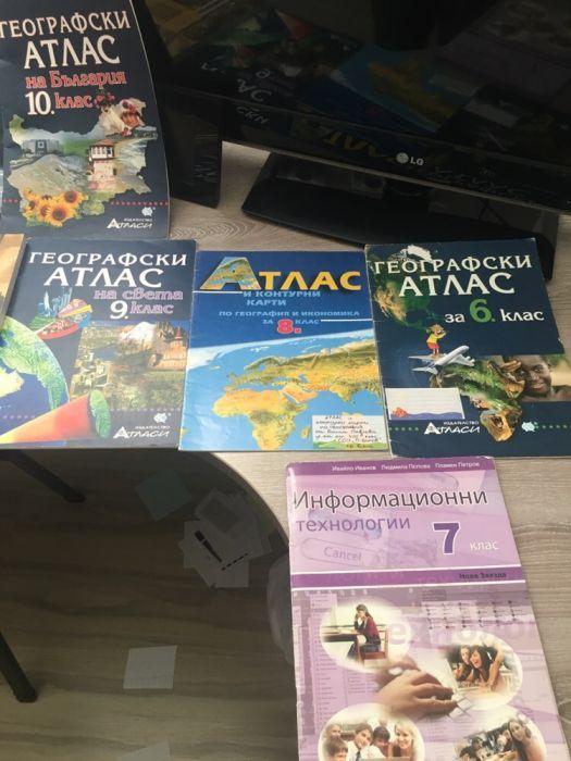 учебници