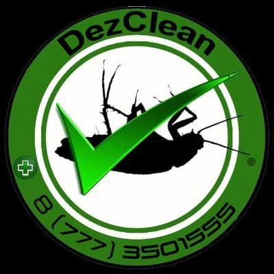 АКЦИЯ!!!Дезинсекция Холодный туман +Защита от насекомых в подарок!!!