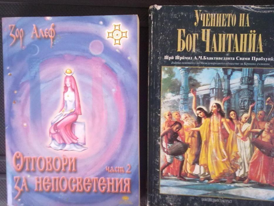 будиска литература кришна