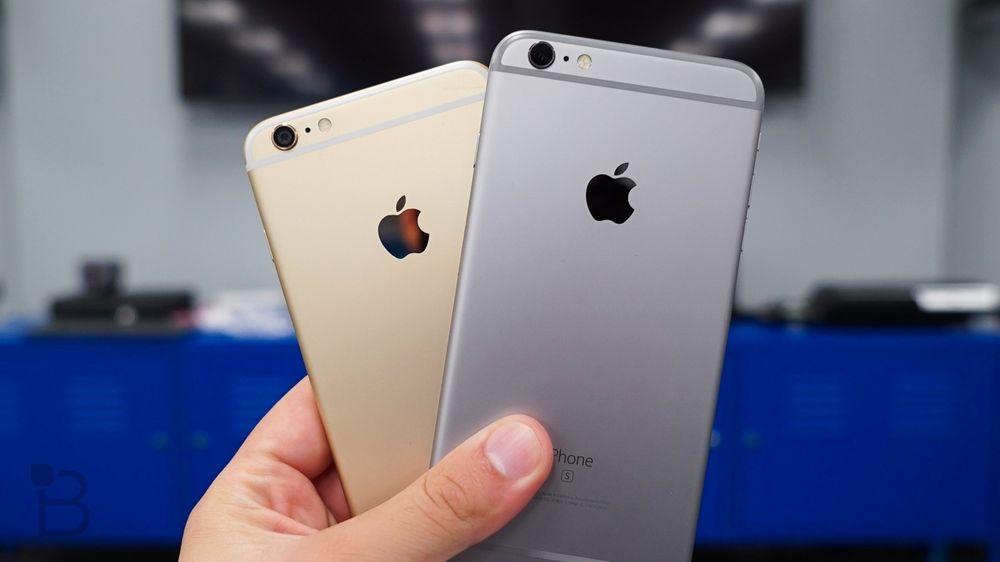 IPhone 6s | 32GB