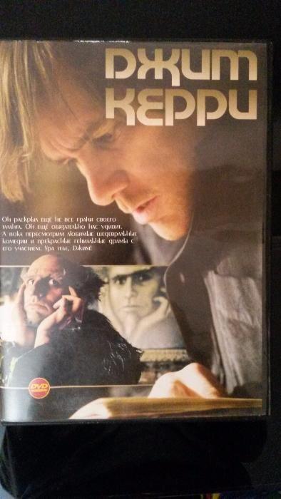 DVD фильм-Коллекция Джимма Керри
