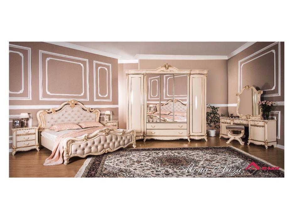 Спальный гарнитур Мона Лиза. Мебель со склада Дёшево ТОЛЬКО У НАС!!!