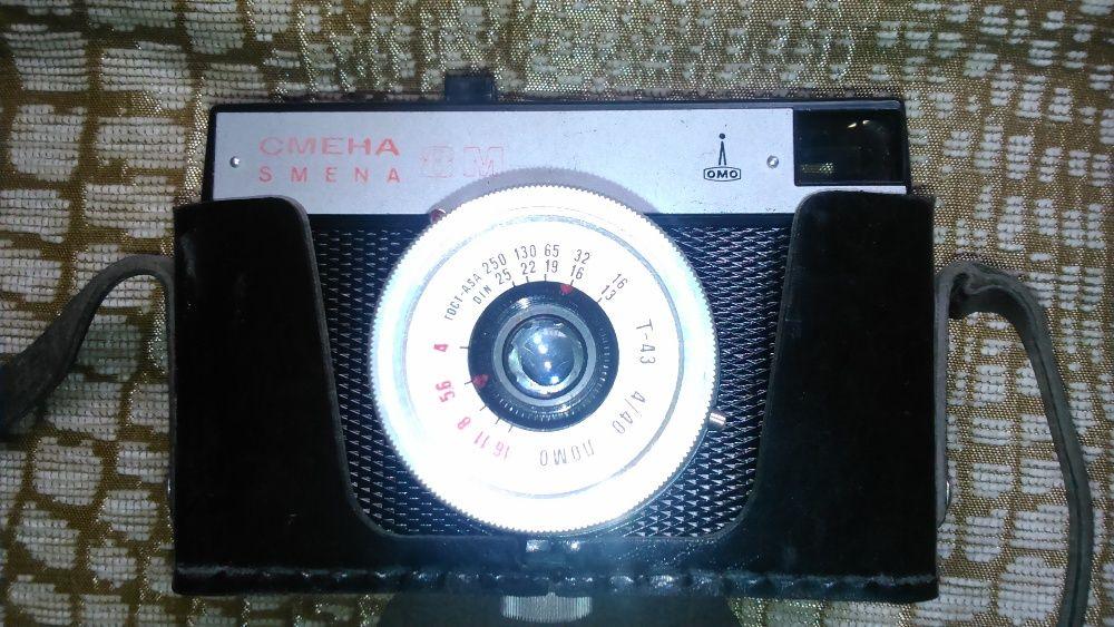 Фотоапарат Смена 8мм