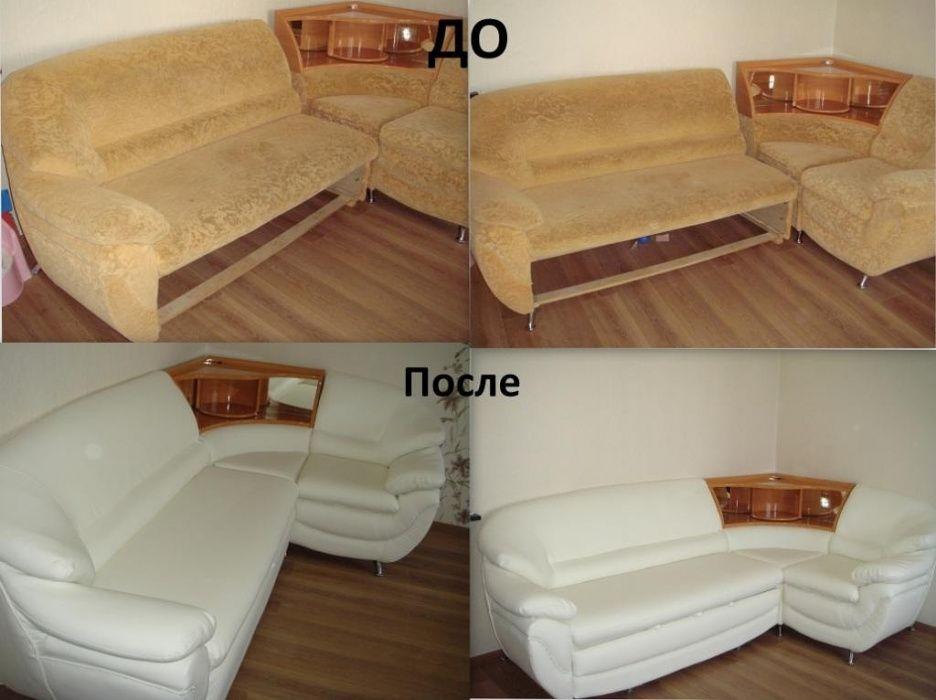 Перетяжка мягкой мебели, ремонт корпусной мебели, сбор разбор