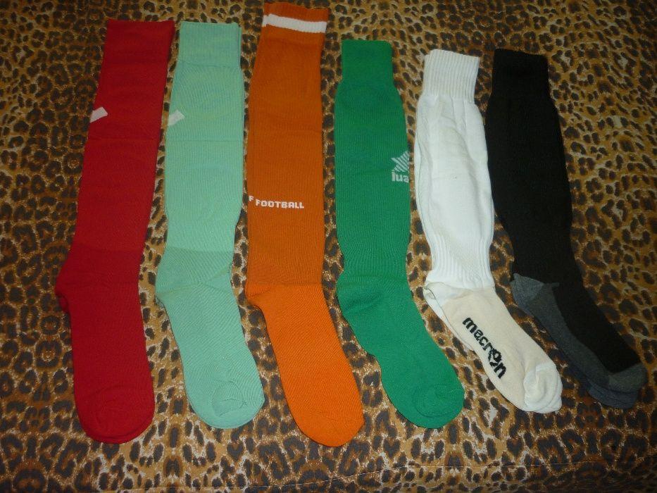 Футболни чорапи(калци)